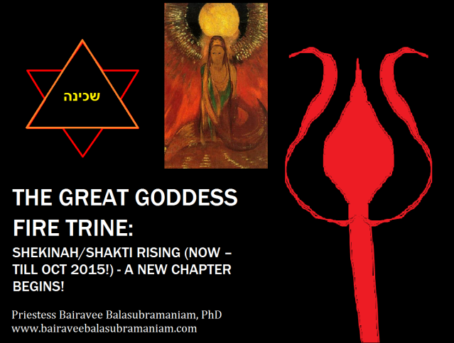 Great Goddess Fire Trine