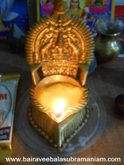 Kamatchi Lamp