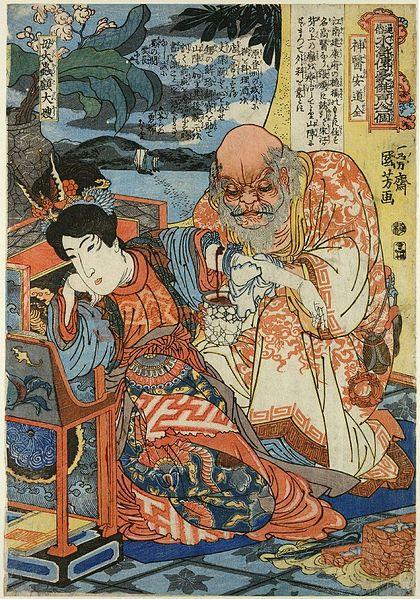 Utagawa_Kuniyoshi_-_水滸傳_-_安道全